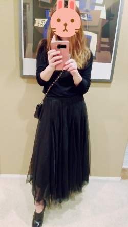 PIPPIN Skirt 221410