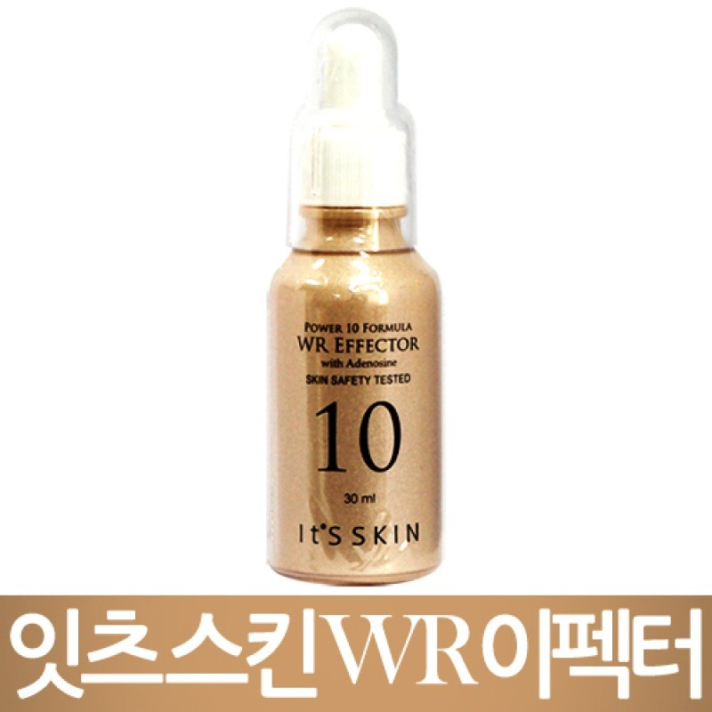 Heights skin -it39s skin Power 10 Formula Effector 30ml aden