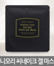 green cosmetics SKIN CARE 110175
