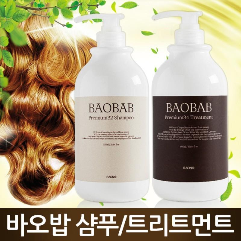 HAIR SHAMPOO 110733