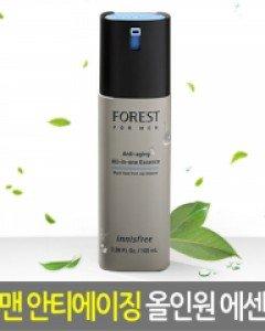 green cosmetics SKIN CARE 110910,