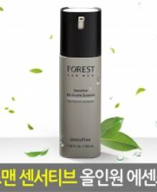green cosmetics SKIN CARE 110911,