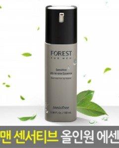 green cosmetics SKIN CARE 110911,