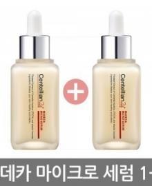 green cosmetics SKIN CARE 111908,