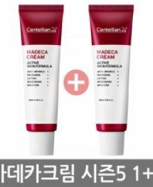 green cosmetics SKIN CARE 111940,