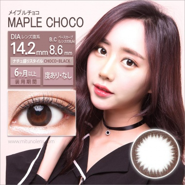 [Choco contactlens]Maple Choco