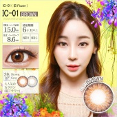 IC-01 BROWN