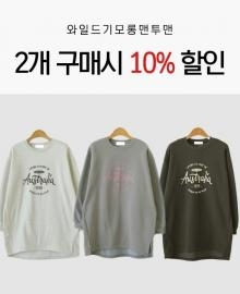 CANMART Tshirts 74222,