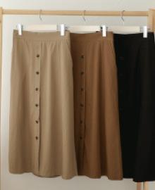 clicknfunny Skirt 53120,