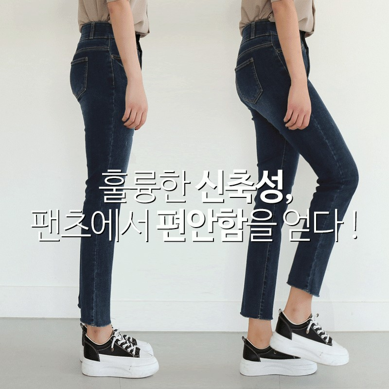 Jeans 53741