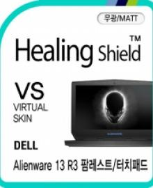 healing shield ELECTRONIC PRODUCTS 643335