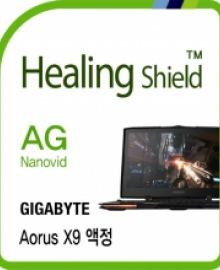healing shield ELECTRONIC PRODUCTS 645714