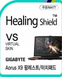 healing shield ELECTRONIC PRODUCTS 645718