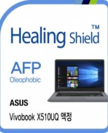 healing shield ELECTRONIC PRODUCTS 648216