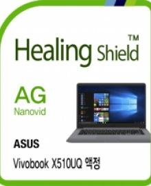 healing shield ELECTRONIC PRODUCTS 648217