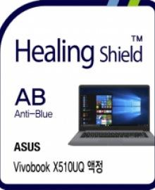 healing shield ELECTRONIC PRODUCTS 648218