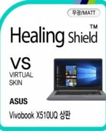 healing shield ELECTRONIC PRODUCTS 648220