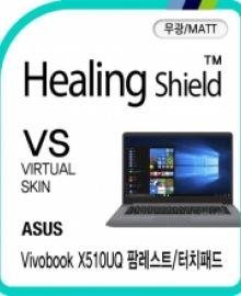 healing shield ELECTRONIC PRODUCTS 648221