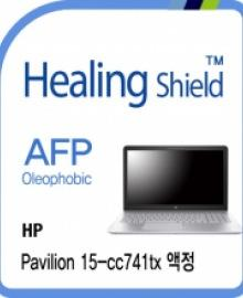healing shield ACC & ETC 650504