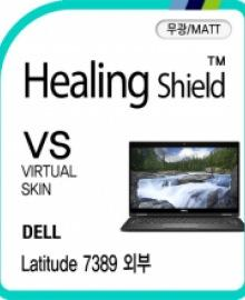 healing shield ELECTRONIC PRODUCTS 650529