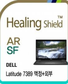healing shield ELECTRONIC PRODUCTS 650530