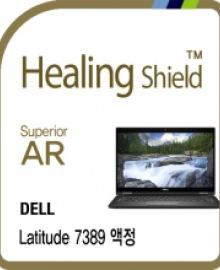 healing shield ELECTRONIC PRODUCTS 650532
