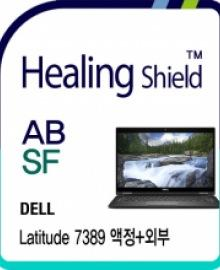 healing shield ELECTRONIC PRODUCTS 650533