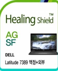healing shield ELECTRONIC PRODUCTS 650536