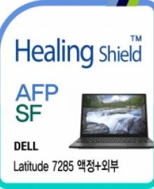 healing shield ELECTRONIC PRODUCTS 650538