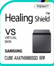 healing shield ACC & ETC 650655
