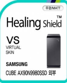 healing shield ACC & ETC 650657