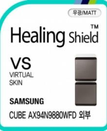 healing shield ACC & ETC 650658