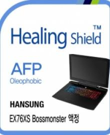 healing shield ELECTRONIC PRODUCTS 651921