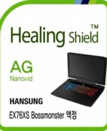 healing shield ELECTRONIC PRODUCTS 651922