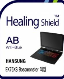 healing shield ELECTRONIC PRODUCTS 651923