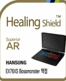 healing shield ELECTRONIC PRODUCTS 651924