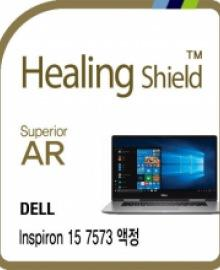 healing shield ELECTRONIC PRODUCTS 653604