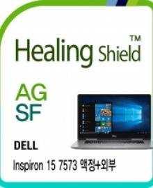 healing shield ELECTRONIC PRODUCTS 653606