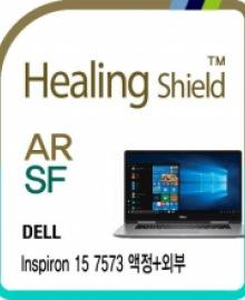 healing shield ELECTRONIC PRODUCTS 653608