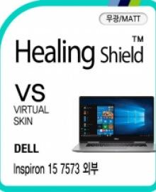 healing shield ELECTRONIC PRODUCTS 653612