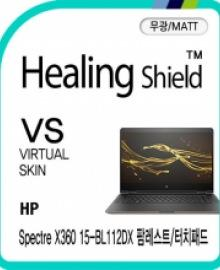 healing shield ACC / ETC 655072
