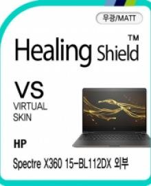 healing shield ACC / ETC 655074