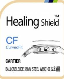 healing shield ACC / ETC 655087