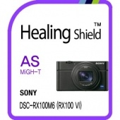 healing shield ACC / ETC 655105