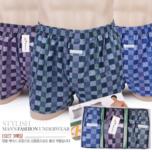 Panties 2610