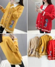 andstyle Cardigan 242594,