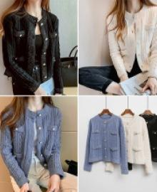 andstyle Cardigan 248032,