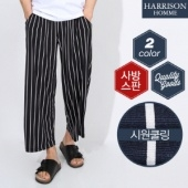 Harrison Homme Pants 1422076