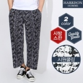 Harrison Homme Pants 1422099