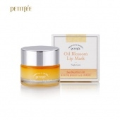 PETITFEE Oil blossom Lip Mask - Seabuckthorn Oil